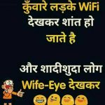 Hindi Funny Whatsapp DP Pics Free Download