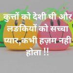 Top Free Hindi Funny Pics Images