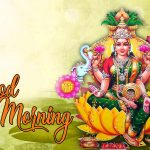 God Good Morning Wallpaper New Download