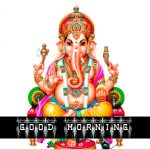 Ganesha God Good Morning Wallpaper Pics Images