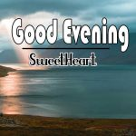 Good Evening Free Download For Friends