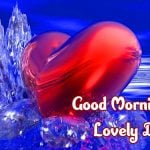 Friend Good Morning Images Wallpaper New