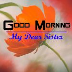 HD Sister Good Morning Images