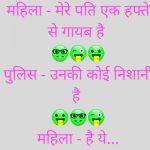 Hindi Funny Pics Download In HD