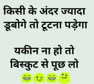 Free Best Hindi Jokes Images Pics Download
