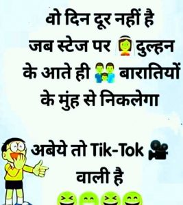 Top Free Hindi Jokes Images Pics Download