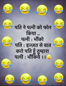 Hindi Jokes Images Pics Download New