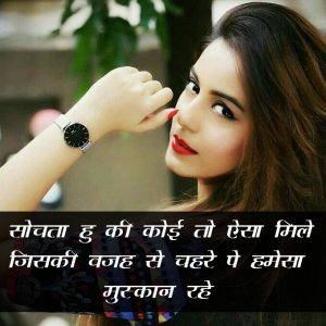 Hindi Love Shayari Images Photo Wallpaper for Whatsapp