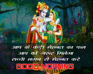 Hindi Quotes Radha Krishna Good Morning Images HD
