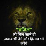 Top Free Hindi Whatsapp DP Images Pics Download