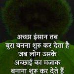 Top New Hindi Whatsapp DP Images Pics Download