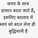 Hindi Whatsapp DP Images Photo for Whatsapp