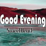 Latest Good Evening Wishes