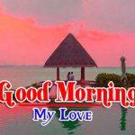 Lover Good Morning Free Download Free wallpaper