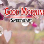 Lover Good Morning Wallpaper Download