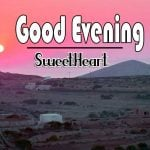 New Good Evening Photo Free Download