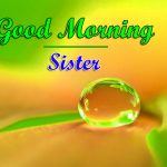 New Sister Good Morning Hd Free Download