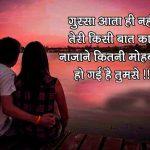 Pics Hd Free Love Status Whatsapp Images
