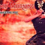 Romantc Sad Lover Good Morning Photo Pics