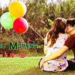 New Best Romantic Good Morning Images Download