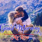 New Top Free Romantic Good Morning Images Download