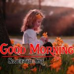 Sad Lover Good Morning Photo