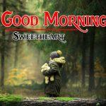 Sad Lover Good Morning Wallpaper