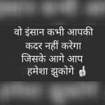 Best Free Hindi Shayari Whatsapp Dp Images Download
