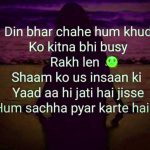 Hindi Shayari Whatsapp Dp Images Pics Download Free