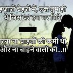 Shayari Whatsapp Dp