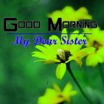 Sister Good Morning Photo Images