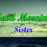 Sister Good Morning pictures