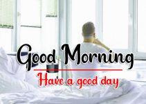 Wake Up Good Morning Wallpaper