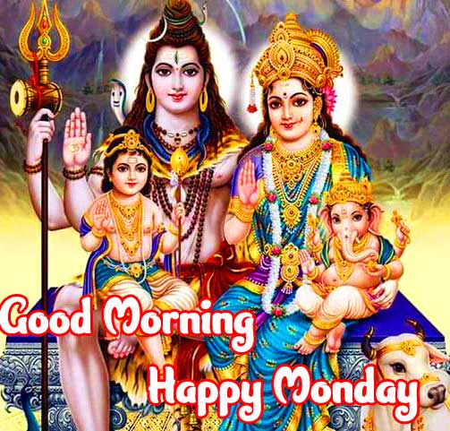 God Monday Good Morning Images  Pics Free Download