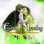Good Morning Wallpaper Latest Download