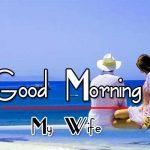 Good Morning Pics Download Latest