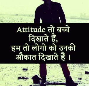 New Free Attitude Pics Images Download