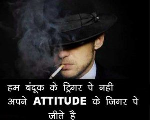 Attitude Wallpaper Download