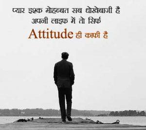 Best Attitude Pics Images Free