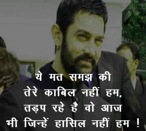 Hindi Attitude Pics Download