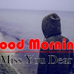 Best Emotional Good Morning Photo HD