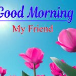 Best Latest Good Morning Wishes