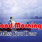 Emotional Good Morning Free Wallpaper