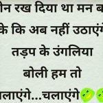 Hindi Funny Images photo for whatsapp