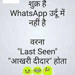 Hindi Funny Wallpaper Download Free
