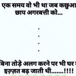 New Free Hindi Funny Images Download