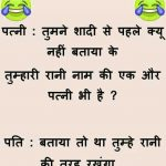 Top Free Hindi Funny Images Download