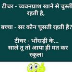Latest Free Hindi Funny Images Download