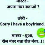Hindi Funny Wallpaper Download