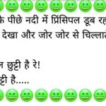 Hindi Funny Pics new Download